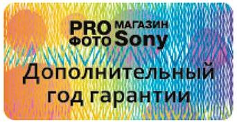 content_sony-www.boutique-photo.ru.jpg